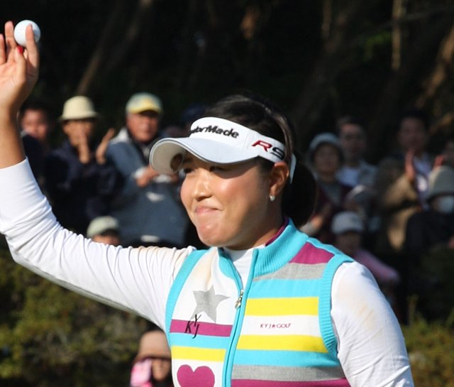 Bo Bae Song won the Mizuno Classic on Nov. 8.