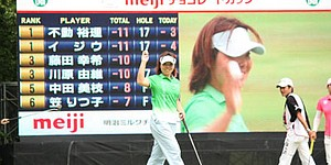 Chocolate sensation: Fudoh wins on final hole
