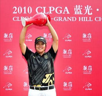 Ornthana Chuenarrom emerged triumphant in the Grand Hill Challenge.