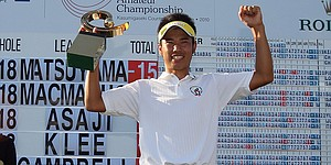 Matsuyama highlights Asian Amateur field