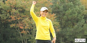 Yokomine lands timely 'miracle' at Masters GC Ladies