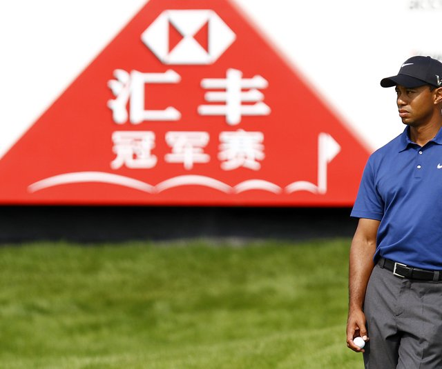 Tiger Woods during the 2010 HSBC Champions.