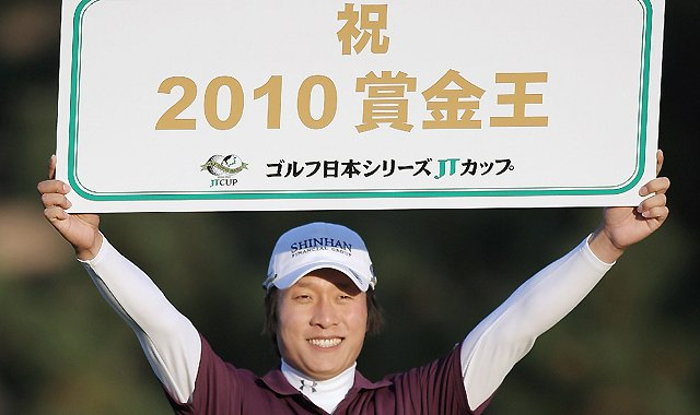 Kim Kyung-Tae won the 2010 JGTO money title after the season-ending Nippon Series JT Cup at the Tokyo Yomiuri Country Club Dec. 5. The 24-year-old became the first South Korean money crown winner on the Japanese men&#39;s tour.