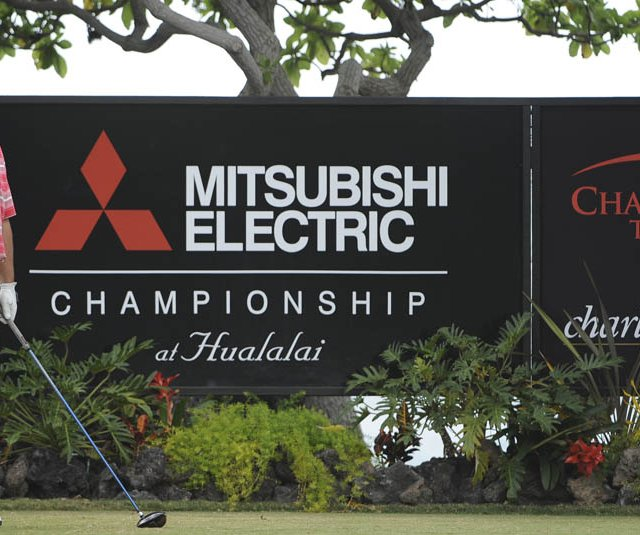 John Cook on the 18th tee at the Mitsubishi Championship.