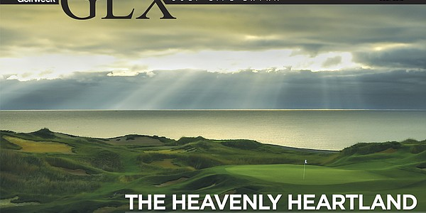 Golf Life Extra: July 2015