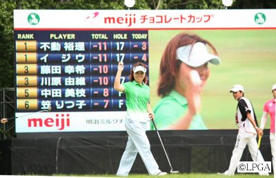 Yuri Fudoh won her 48th career title at the 2010 Meiji Chocolate Cup.