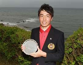 Kenta Konishi of Japan