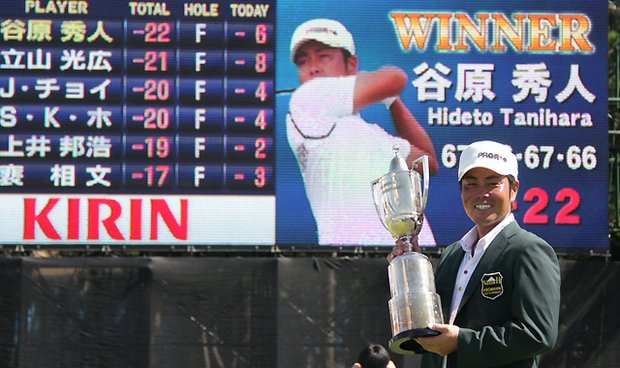 Hideto Tanihara claimed a tense one-shot win at Vana H Cup KBC Augusta -- his ninth of his career.