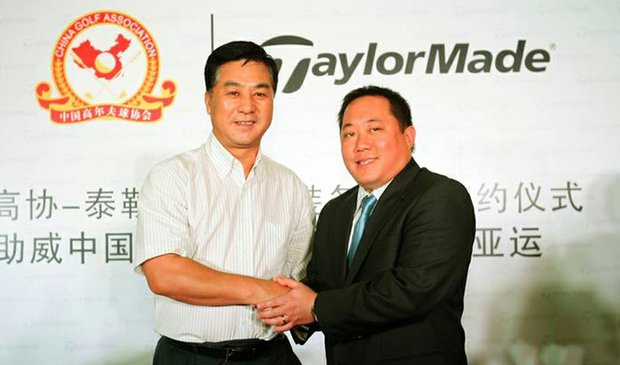 TaylorMade-Adidas Golf forges a partnership with China Golf Association.