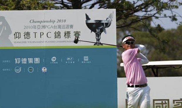 Lin Wen-tang of Taiwan