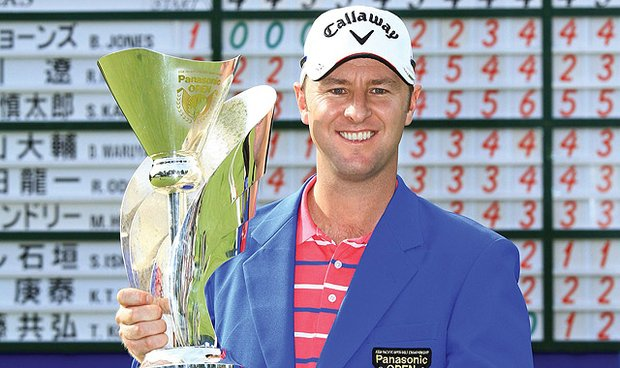 Brendan Jones of Australia won the 2010 Asia-Pacific Panasonic Open.