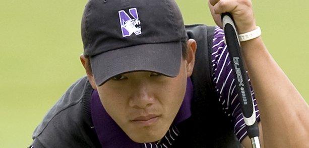 Eric Chun