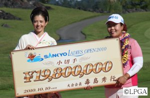 Ahn Sun-ju won the 2010 Sankyo Ladies Open.