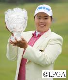 Ahn Sun-ju of South Korea claimed her fourth win of the Japan LPGA season at the Fujitsu Ladies.