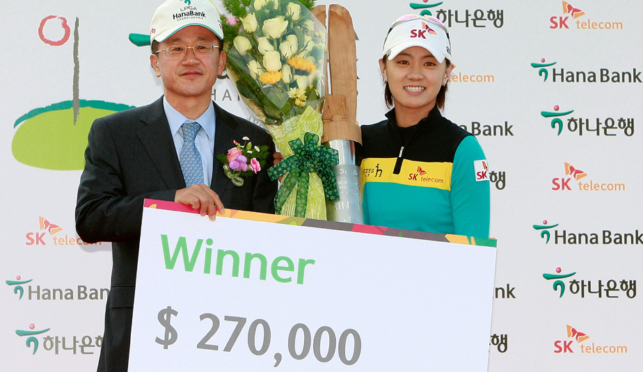 Na Yeon Choi, left, after winning the LPGA Hana Bank Championship in South Korea