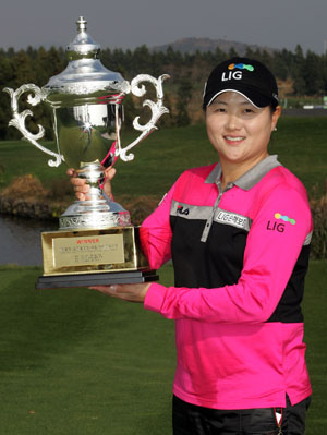 Hyun-Ji Kim shot a final round of 7-under 65 on Nov. 7 to retain the Korea European Ladies Masters title.