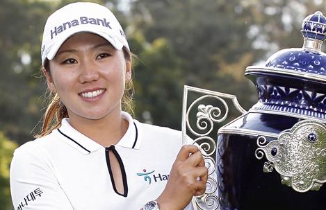 The generous In-Kyung Kim.