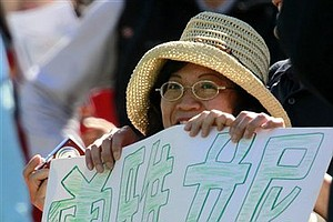A fan of Yani Tseng holds a sign while watching Tseng tee off from the first hole during a third round match against Julieta Granada, of Paraguay, in the LPGA Sybase Match Play Championship at Hamilton Farm Golf Club, Saturday, May 21, 2011 in Gladstone, N.J.