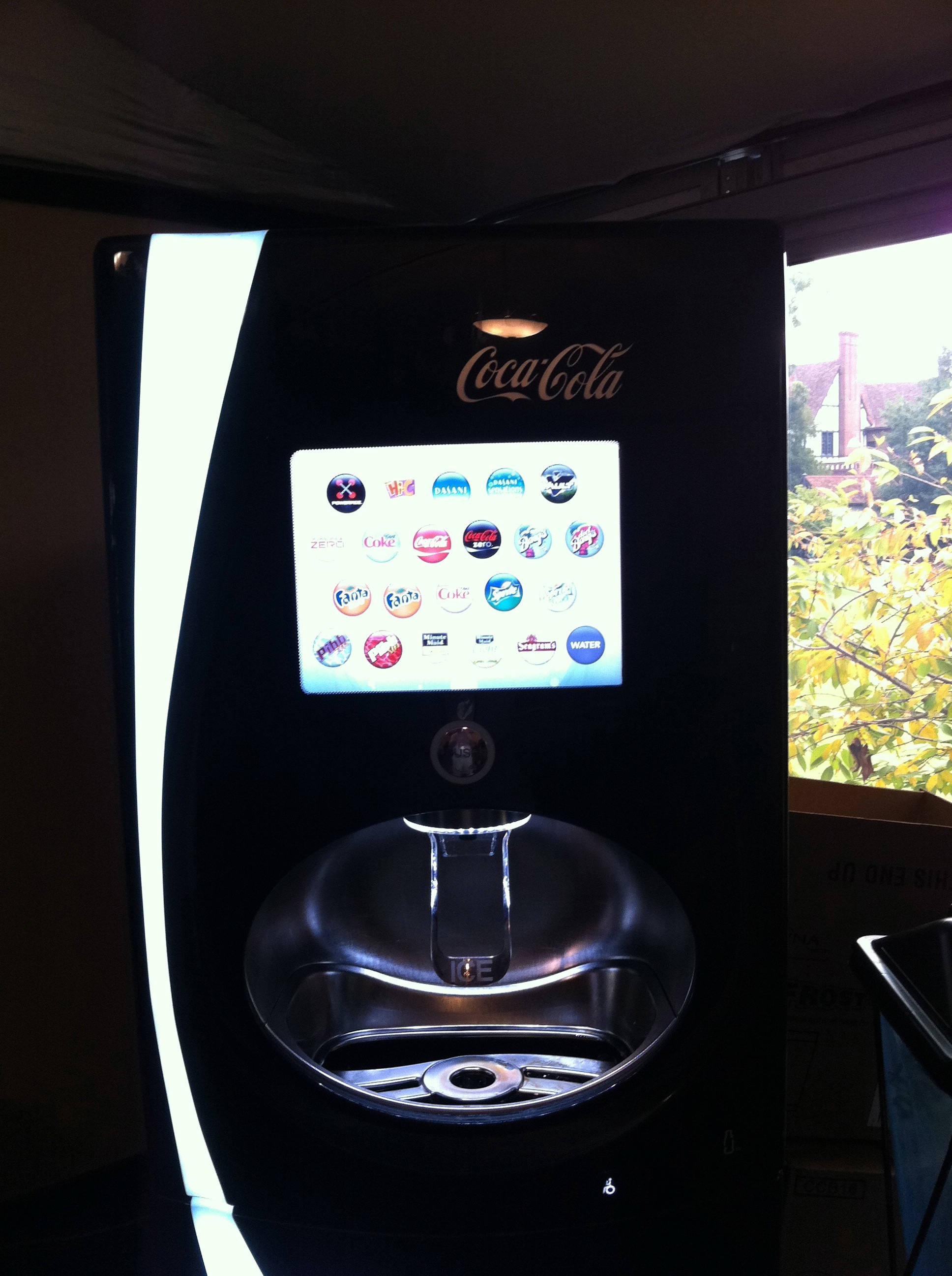 Sadly, this is what has our correspondent most excited at the Tour Championship: the Coca-Cola Freestyle machine in the media center.