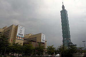 Taipei 101 served as the backdrop during the Sunrise LPGA Championship press conference.