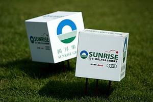 Tee markers for the 2011 Sunrise LPGA Taiwan Championship at Sunrise Golf and Country Club.