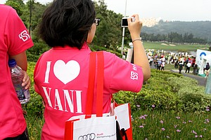"A Yani Tseng fan wearing an ""I love Yani"" T-shirt watches the action during Thursday's round. Thousands of people came to watch the hometown hero play in the inaugural tournament."