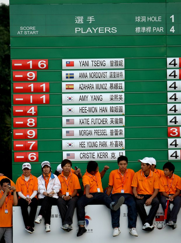 The leaderboard behind the 18th green during the final round of the inaugural 2011 Sunrise LPGA Taiwan Championship.