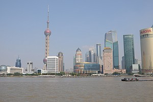 Across the Yangtze River to the other side of Shanghai.