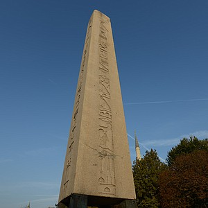 The Egyptian Obelisk in the Hippodrome in Istanbul, Turkey. The Hippodrome was constructed during the reign of the Emperor Septimius Severus.  It had at its heights the capacity of 100,000 spectators. The Egyptian Obelisk also known was the Obelisk of Theodosius, is one of the only remaining remnants of the Hippodrome.  It was carved and erected by the pharaoh Tutmosis III in honor of god Horus at the Karnak temple in 15th century B.C.