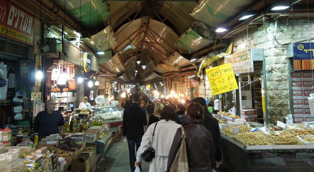 Inside the Mahane Yehuda in Jerusalem.