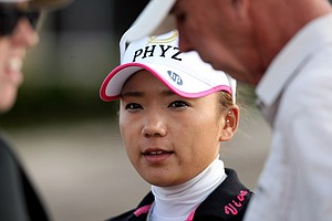 Japan's Chie Arimura earned her tour card during the final round of LPGA Q-School.