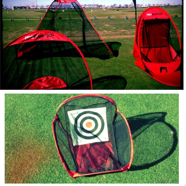 Proadvanced golf nets are offered in different shapes and sizes.