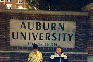 Even his alma mater, Auburn, is getting in on the #Dufnering craze.