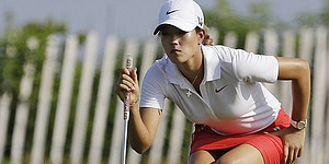 Wie withdraws, citing illness, during 2nd round
