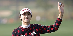 Sung Hyun Park makes LPGA debut in style with 62 to lead KEB Hank Bank