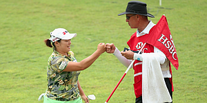 Jang, Lee rise to share of lead at HSBC Women's Champions