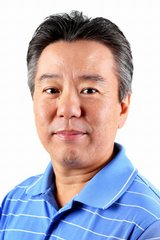 Photo of Gene Yasuda