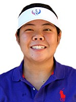 Photo of Bethany Wu